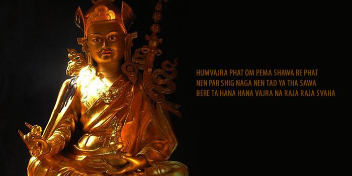Il tesoro di Lord Padmasambhava, Il Vajra Armor Mantra